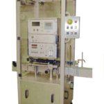 Aero FID 200-02